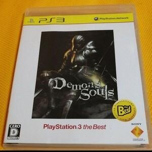 プレステ3 Demon's Souls PlayStation 3 the Best