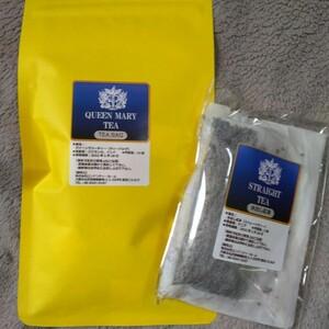 【紅茶】ロンドンティールーム ティーバッグセット