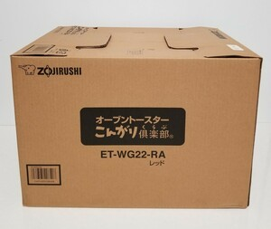 象印 オーブントースター こんがり倶楽部 ET―WG22―RA レッドZOJIRUSHI