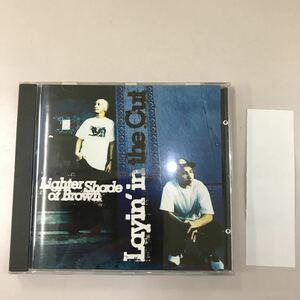 CD 中古☆【洋楽】Layin in the cut