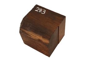 ◇唐木 素材 銘木 加工材 角材 DIY 建築材料 無垢 貴重 重厚 木目綺麗 したんブロック 銘木 ローズウッド 紫檀材(乾燥材) S・283