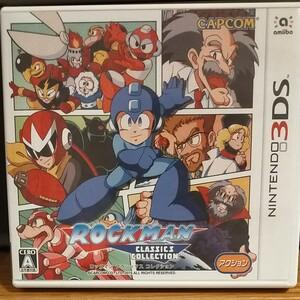 ロックマンクラシックスコレクション 3DS 任天堂 ロックマン