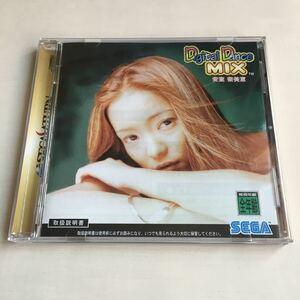 【美品】デジタルダンスミックス Vol.1 安室奈美恵 セガサターンソフト