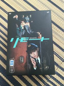 リモート DVD-BOX