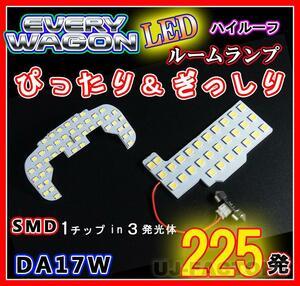 [  Мгновенная доставка  ]  ...  225 отправление /1 чип 3LED внутри  Склад SMD/ номер лампы  набор ( передний   +   Второй  * SUZUKI  Every Wagon  DA17W  высокий  крыша  автомобиль  насадка