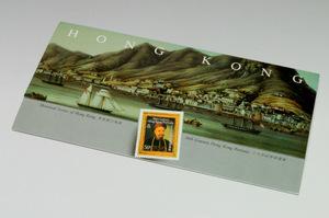 ■三和堂■中国切手コレクション 香港19世紀絵画 1986年 8種類 切手シート 未使用