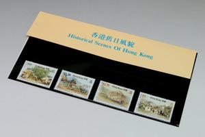 ■三和堂■中国切手コレクション 香港19世紀風景画 1987年 4種類 切手シート 未使用