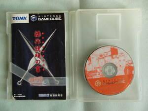 ★GCソフト★NARUTO -ナルト- 3★激闘忍者大戦★ゲームキューブソフト