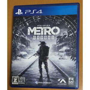 送料無料 PS4 メトロエクソダス Metro Exodus スパイク チュンソフト 即決 動作確認済 匿名配送