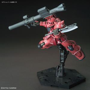 HG 1/144 ガンプラ 機動戦士ガンダム THE ORIGIN 24 シャア専用ザクII 赤い彗星ver. 完成品 制作代行
