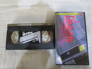 .. company VHS Best Motoring video special Vol9 TOYOTA Celsior BEST MOTOR RING VIDEO