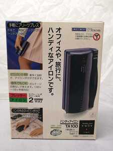 ★新品未使用品 TESCOM(テスコム) ハンディアイロン TA100