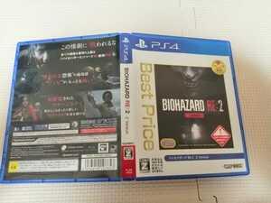 中古PS4:バイオハザードRE:2 Zバージョン ベストプライス版