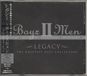 ■Boyz II Men / Legacy The Greatest Hits Collection (日本国内盤) ◇ ボーイズ・II・メン ベスト盤 日本盤【中古CDアルバム】