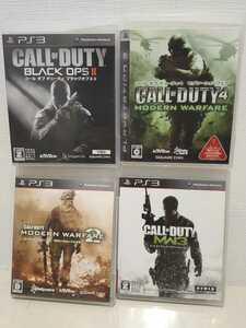 PS3ソフト4本セットコールオブデューティブラックオプスⅡ、モダンウォーフェア2、3、4箱説明書付き