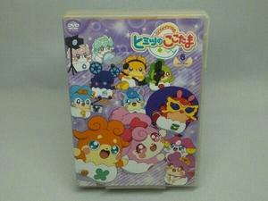 【※特典無し・DVD】かみさまみならい ヒミツのここたま DVD-BOX <vol.6>