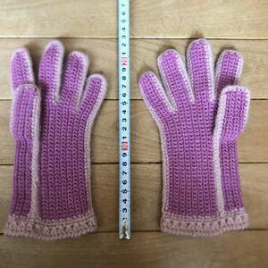 ハンドメイド 手作り  手袋 グローブ