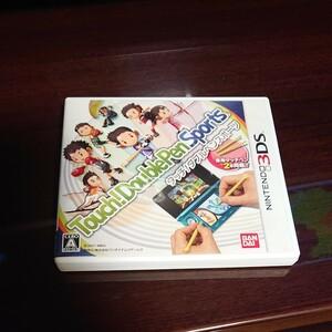 【3DS】 タッチ!ダブルペンスポーツ