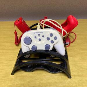 Wii コントローラー ヌンチャク ラック