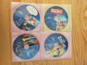 早い者勝ち ディズニー BluRay 4点セット 国内正規品 未再生 リトルマーメイド など