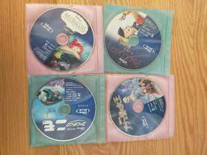 早い者勝ち ディズニー BluRay 4点セット 国内正規品 未再生 ファインディング ニモ など