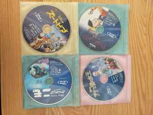 早い者勝ち ディズニー BluRay 4点セット 国内正規品 未再生 ズートピア など