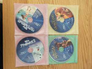 早い者勝ち ディズニー BluRay 4点セット 国内正規品 未再生 ライオンキング など
