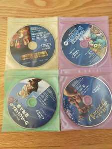 早い者勝ち ディズニー BluRay 4点セット 国内正規品 未再生 パイレーツ・オブ・カリビアン など