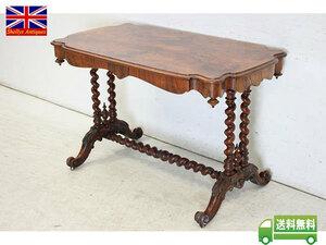 cd-3 1880年代イギリス製アンティーク ビクトリアン ウォルナット サイドテーブル センターテーブル ライティングテーブル 英国家具