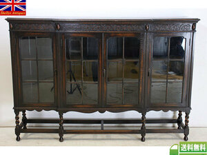 bk-1 1890年代 イギリス製 アンティーク ビクトリアン ジャコビアンスタイル オーク ブックケース 本棚 書棚 ビンテージ レトロ