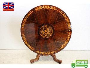dt-22 1880年代イギリス製アンティーク ビクトリアン ローズウッド チップトップアップ ラウンド ダイニングテーブル 丸テーブル