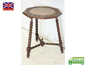 cd-12 1890年代イギリス製アンティーク ビクトリアン オーク ボビンレッグ サイドテーブル オケージョナルテーブル 3本脚 レトロ
