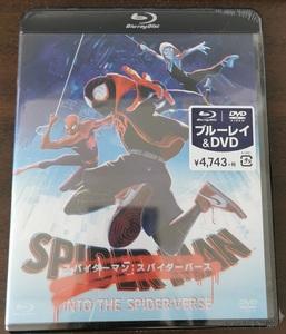 [新品・未開封] スパイダーマン:スパイダーバース ブルーレイ&DVDセット [Blu-ray]