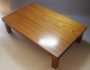 god fee zelkova structure . flat table tea fee . table also possible to use