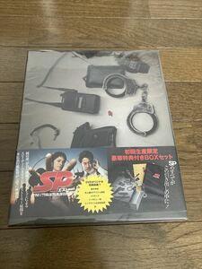 初回版 SP エスピー 警視庁警備部警護課第四係 DVD-BOX