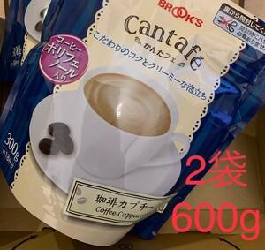 ブルックス 珈琲カプチーノ インスタントコーヒー