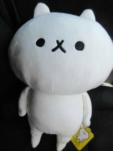★吾輩は猫です。 BIG ぬいぐるみ ビッグ ねこ ネコ かわいい キャラクター 約35cm レア 希少★新品未使用 タグ付き