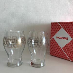 【期間限定値下げ】カゴメ特製グラス2客セット