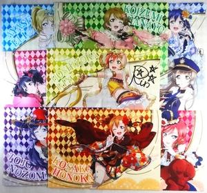 ◆ 9種類セット ラブライブ! μ's スクールアイドルフェスティバル ALL STARS スクスタ 1周年記念 クリアファイル オールスターズ ◆
