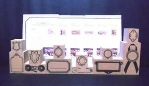 [未使用多数] フェリシモ 雑貨屋さんのオーナー気分になれる スタンプ 全6種セット ハンドメイド ラッピング タグ フレーム ラベル はんこ