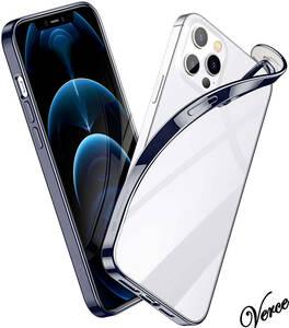 ESR iPhone 12 / iPhone 12 Pro ケース 6.1インチ ブルー メッキバンパー加工 TPUカバー 黄変防止 スリム 保護 ソフト 背面 クリア 透明