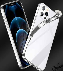 ESR iPhone 12 Pro Max ケース 6.7インチ シルバー メッキバンパー加工 TPUカバー 黄変防止 スリム フレーム 保護 ソフト 背面 クリア 透明