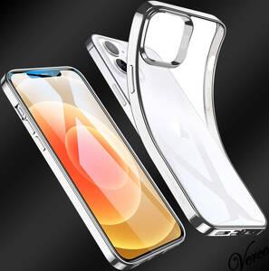 ESR iPhone 12 / iPhone 12 Pro ケース 6.1インチ シルバー メッキバンパー加工 TPUカバー 黄変防止 スリム 保護 ソフト 背面 クリア 透明