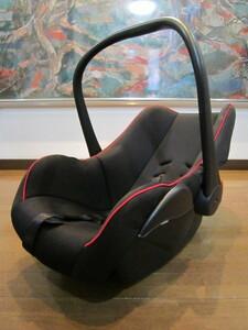 Mum's Carrymamz Carry baby carry & car crib baby seat