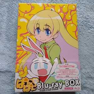 ぱにぽにだっしゅ! Blu-ray BOX(初回限定版) ブルーレイ