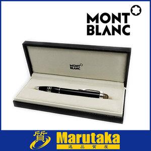 送料無料 モンブラン ボールペン スターウォーカーレジン ブラック ホワイトスター MONTBLANC 25606 箱 逸品質屋