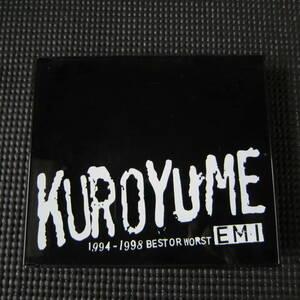 黒夢 CD 「EMI 1994~1998 BEST OR WORST」 2枚組 清春 人時 SADS