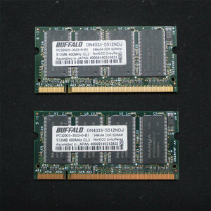 free shipping *DDR2 512MB BUFFALO DN4333-S512NDJ PC3200(DDR-400MHz) 2 pieces set 1GB#NDJ