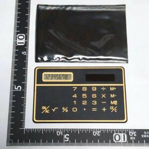 ソーラー カード 電卓 本体と携帯用ケースのみです