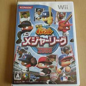 Wii 実況 パワフル メジャーリーグ 2009 中古 動作確認済 パワフルプロ野球 パワプロ
